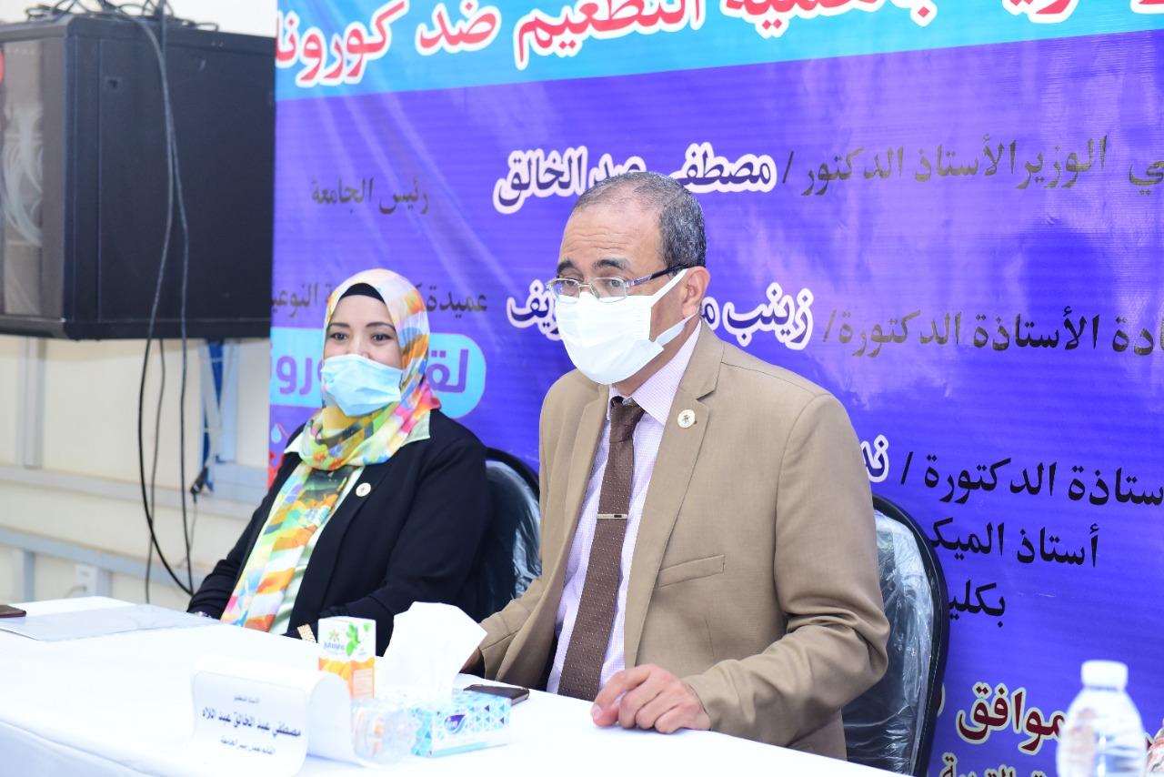 ندوة للتوعية بأهمية التطعيم ضد كورونا بكلية التربية النوعية بسوهاج