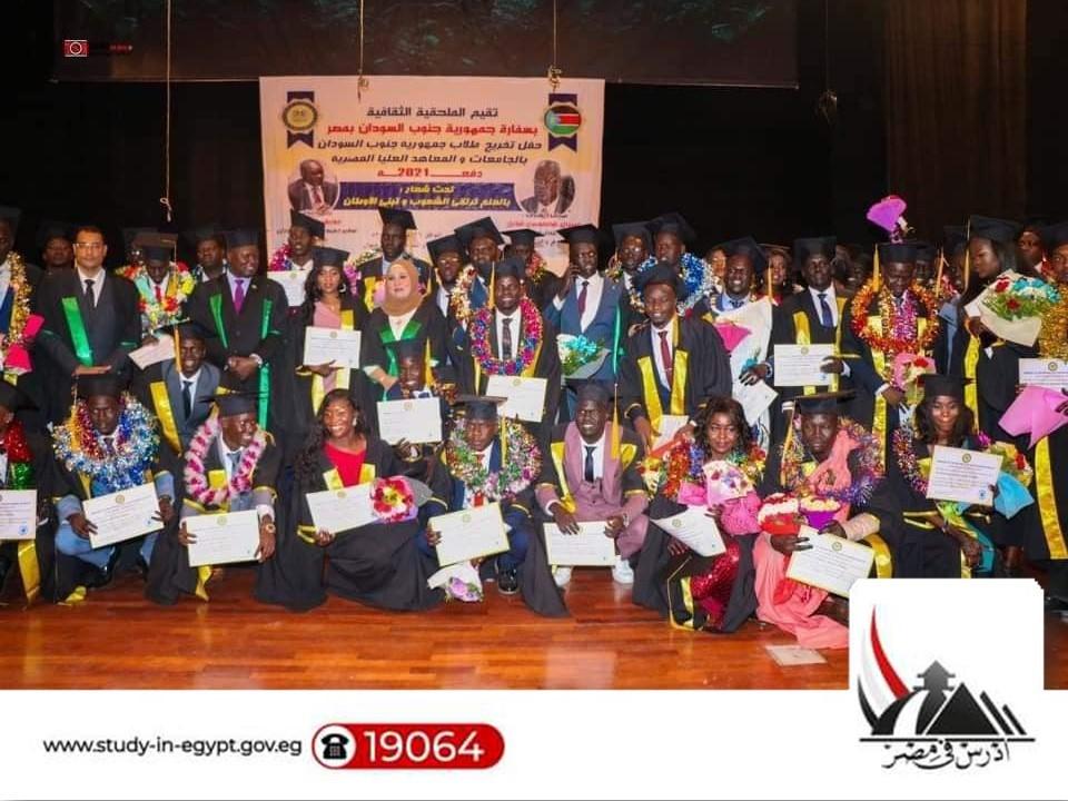 التعليم العالى تحتفل بتخرج طلاب جنوب السودان في مصر