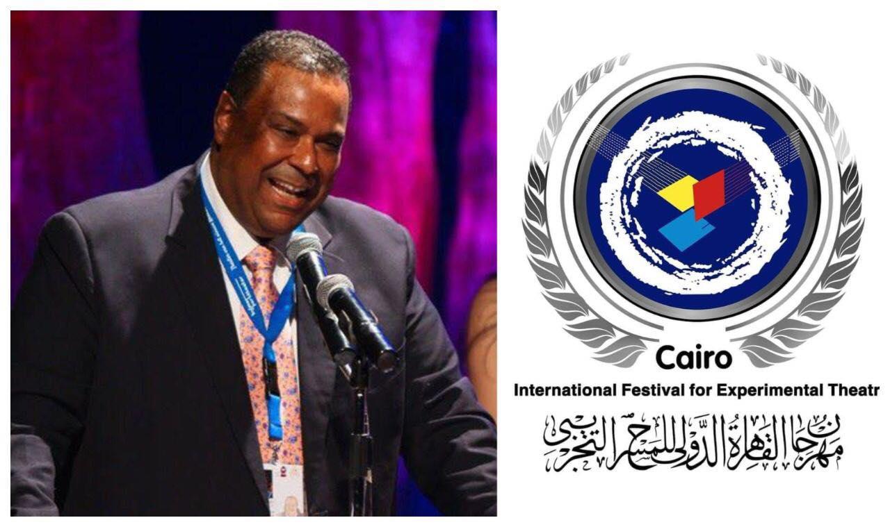 فتح المشاركة البحثية للمحاور الفكرية لمهرجان القاهرة الدولي للمسرح التجريبي في دورته الـ
