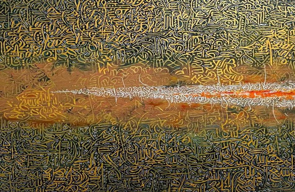 لوحة ;فنان الأزهر; ضمن مقتنيات متحف الفن المصري الحديث | صور