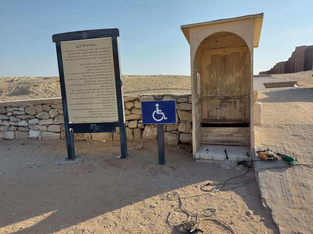 كل ما تريد معرفته عن مشروع ترميم المقبرة الجنوبية ;للملك زوسر; بسقارة | صور