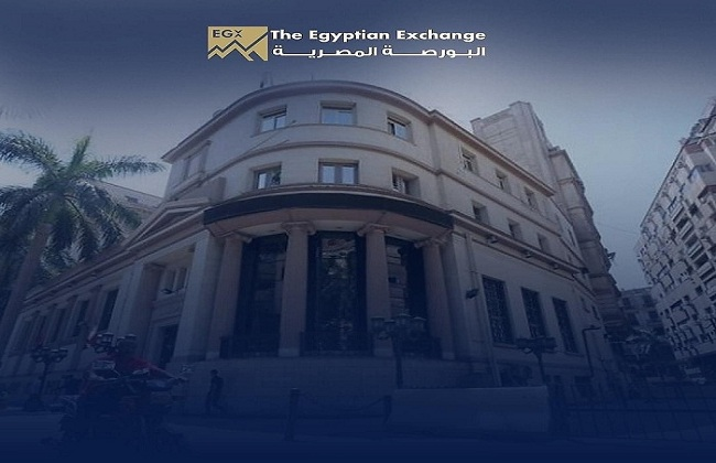 أخبار البورصة المصرية اليوم الأحد  سبتمبر