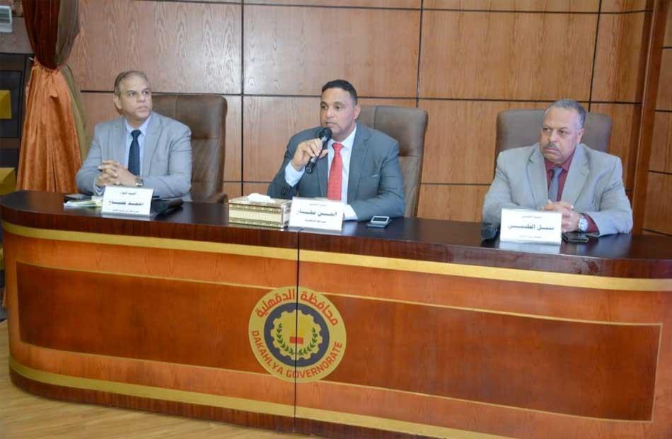 محافظ الدقهلية يستقبل مسئولي مشروع تطوير خدمات المحليات