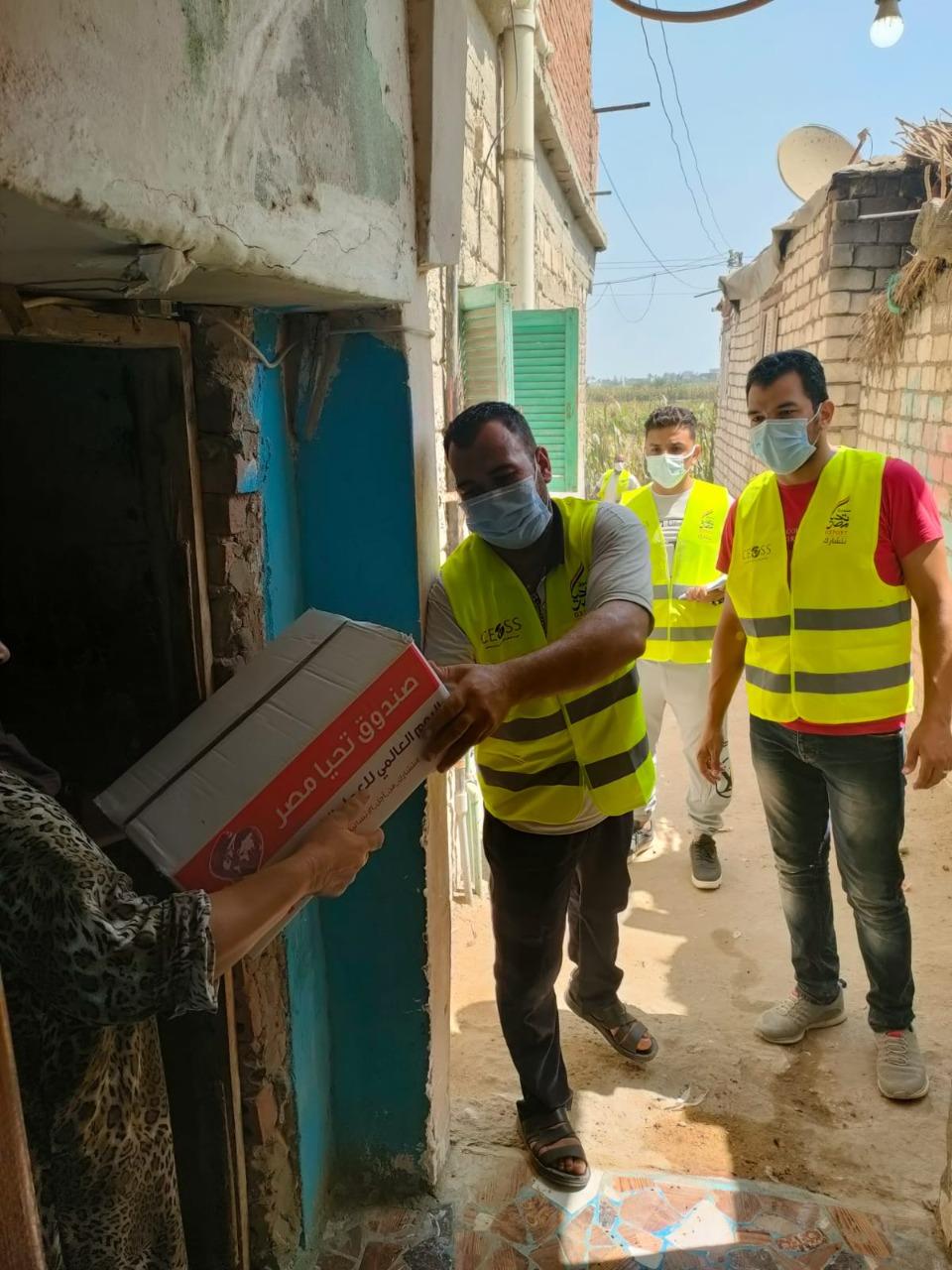 أبواب الخير ضمن  قافلة صندوق تحيا مصر