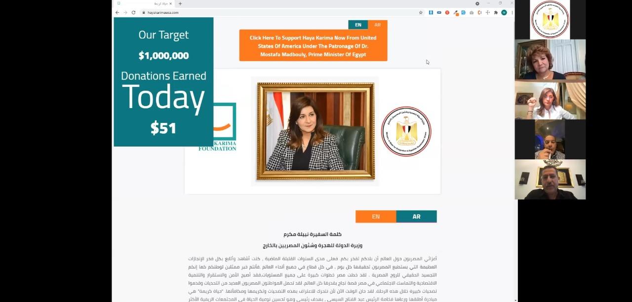 إطلاق منصّة إلكترونية رسمية للترويج عالميًا