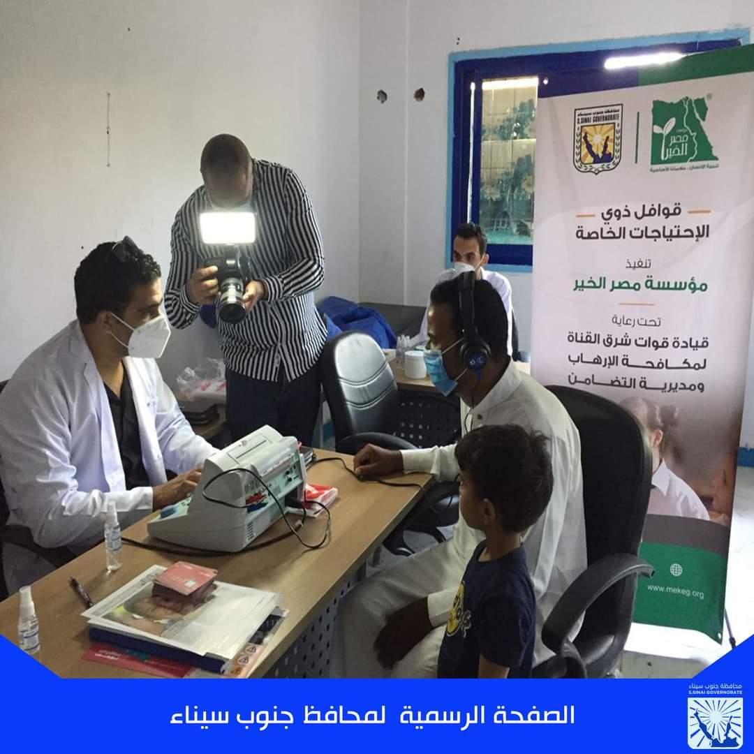 قافلة مؤسسة  مصر الخير  لدعم ذوي الهمم تجوب مدن جنوب سيناء  صور
