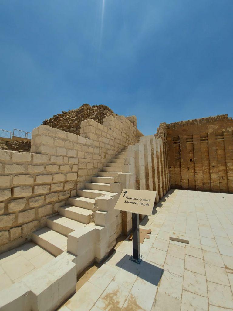 المقبرة الجنوبية للملك زوسر