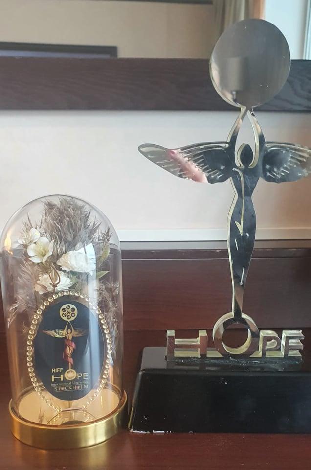 جائزة مهرجان الأمل السينمائي