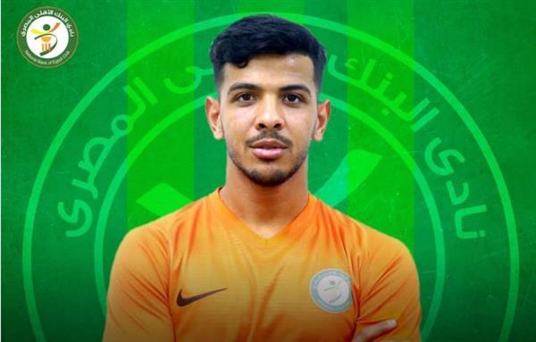 رسميًا البنك يضم محمد هلال لاعب وادي دجلة