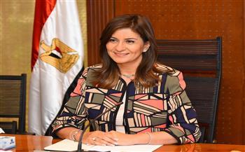 وزيرة-الهجرة-تعلن-عقد-جمعية-عمومية-لمجموعة-شركات-التأمين-المكلفة-بإصدار-الوثيقة-التأمينية-للمصريين-بالخارج