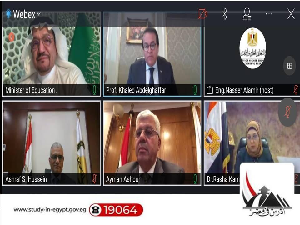وزير التعليم العالي يبحث آليات التعاون العلمي والبحثي مع نظيره السعودي| صور