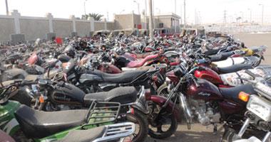 ضبط  دراجة نارية مخالفة وإعادة  مُبلغ بسرقتها
