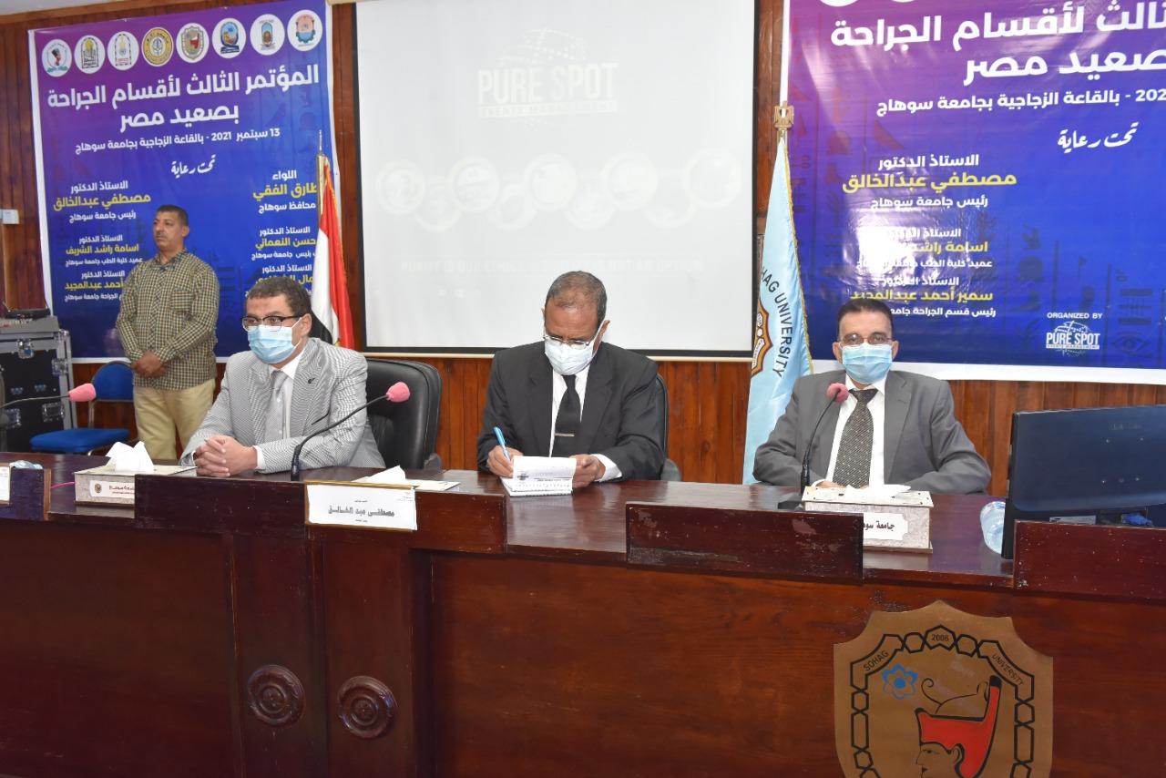 طب سوهاج تنظم المؤتمر الثالث لأقسام الجراحة بمشاركة  جامعات بصعيد مصر   صور