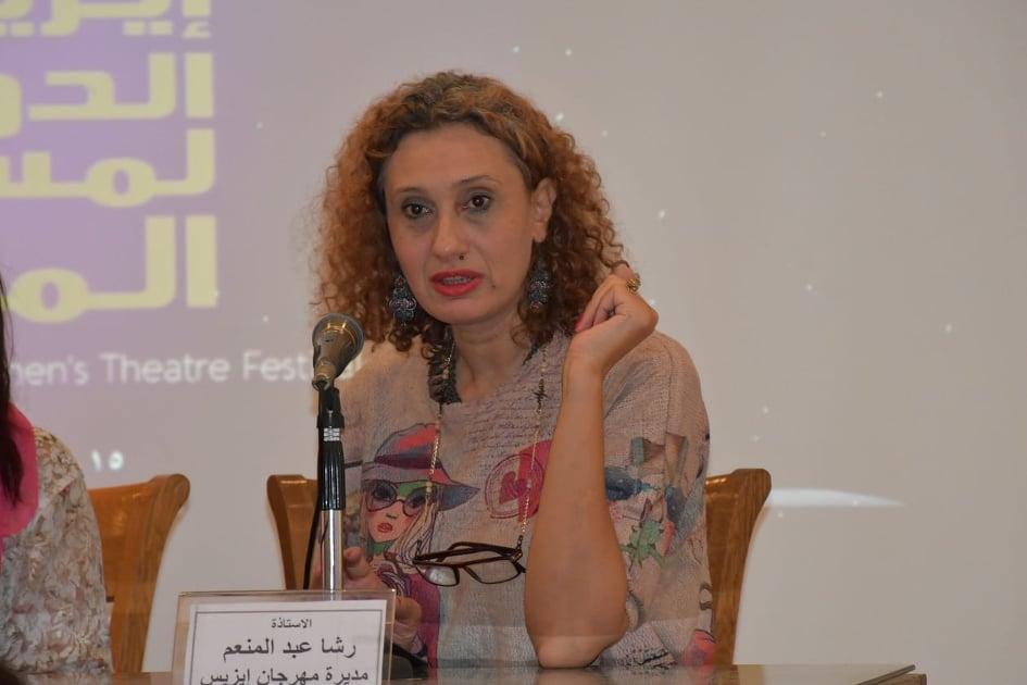افتتاح مهرجان إيزيس لمسرح المرأة