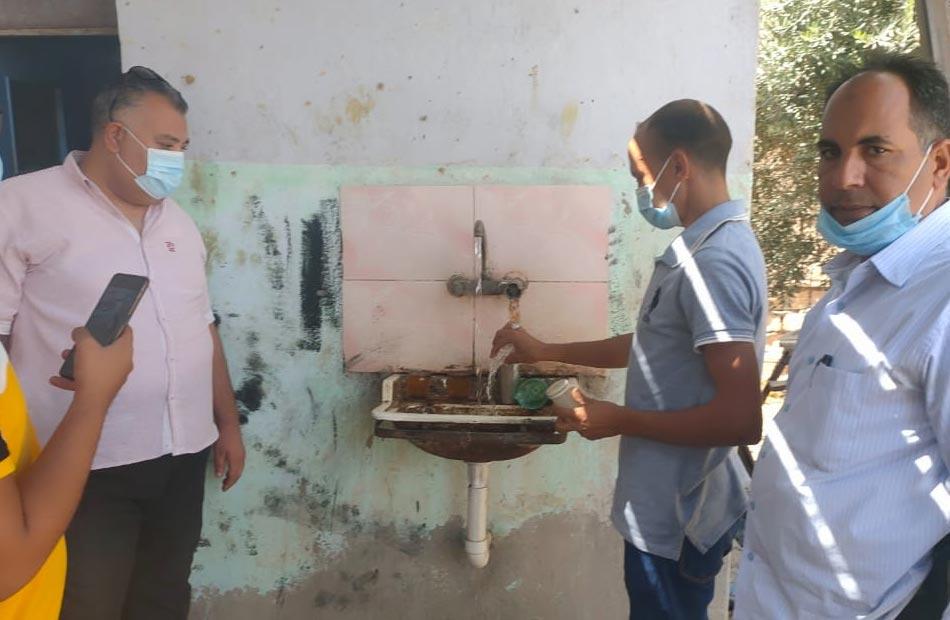 أعمال شركة مياه أسيوط
