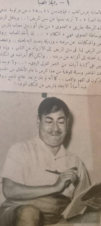 لقطات ارشيفية من الصحف والمجلات للفنان الراحل حسن فايق
