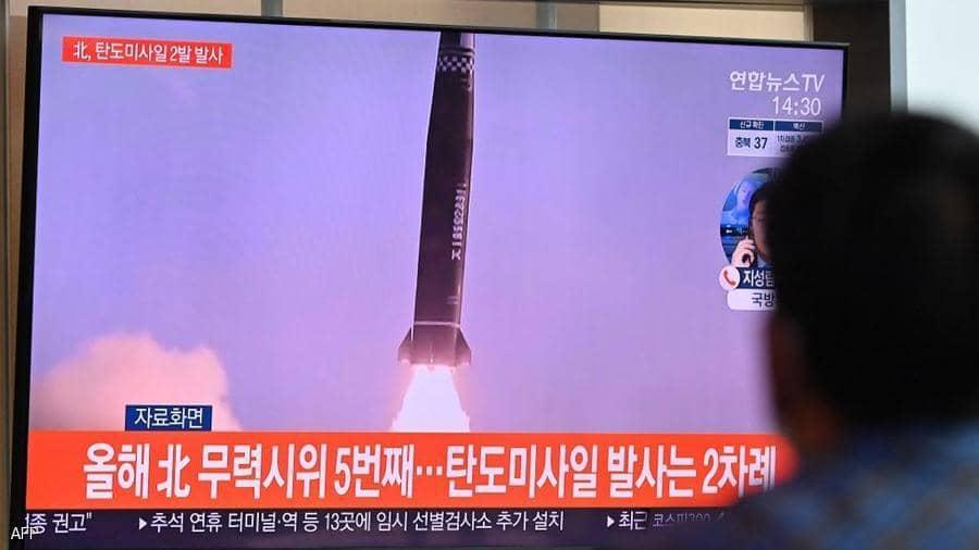 كوريا الجنوبية ترد على جارتها الشمالية بصاروخ تحت الماء
