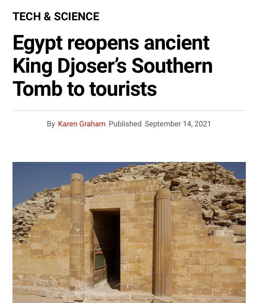 افتتاح  مشروع ترميم المقبرة الجنوبية للملك زوسر