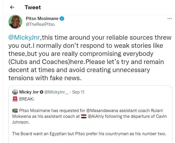 موسيماني  يرد على شائعات طلبه التعاقد مع  موكوينا