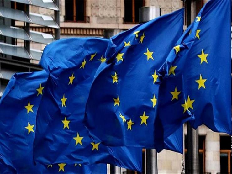 الاتحاد الأوروبي يُقدم دعمًا إضافيًا بـ  مليون يورو لتعزيز الديمقراطية وحقوق الإنسان