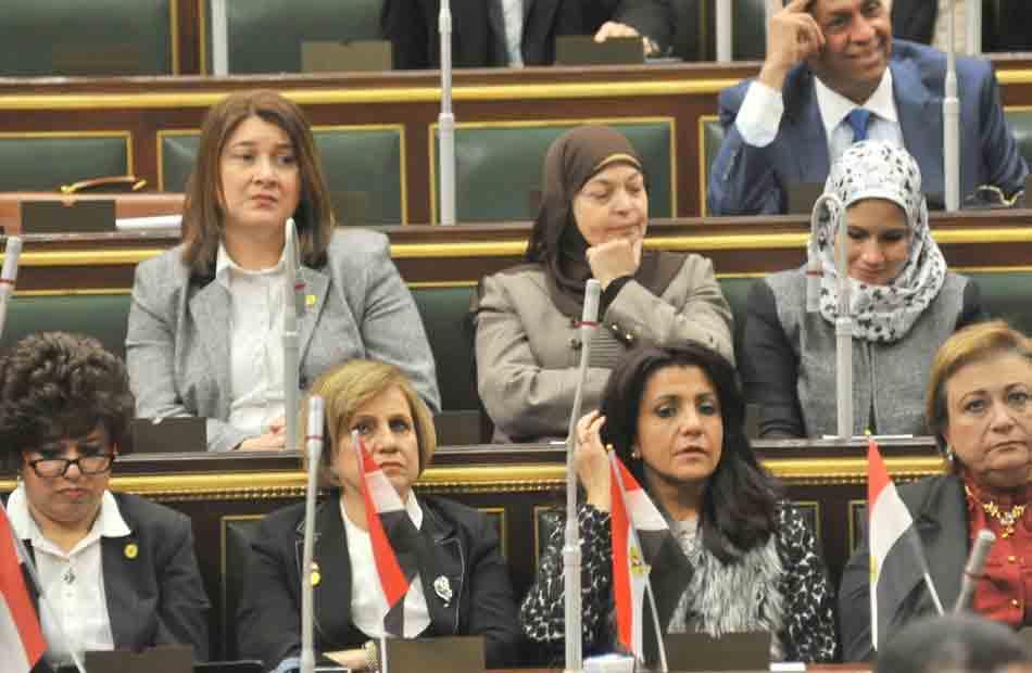جهود على طريق التنمية  مصر الأولى عربيا والـ  عالميا في نسب تمثيل المرأة بمجلس النواب لعام