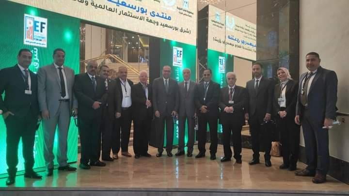 ;شرق بورسعيد وجهة الاستثمارات العالمية; منتدى اقتصادي تشارك فيه الغرفة التجارية