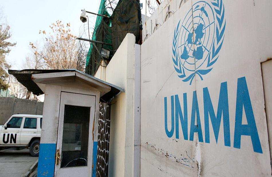 مجلس الأمن يجدد تفويض بعثته في أفغانستان حتى  مارس القادم