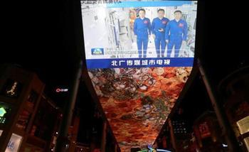 عودة-رواد-فضاء-صينيين-بعد-بعثة-في-محطة-الفضاء-الدولية