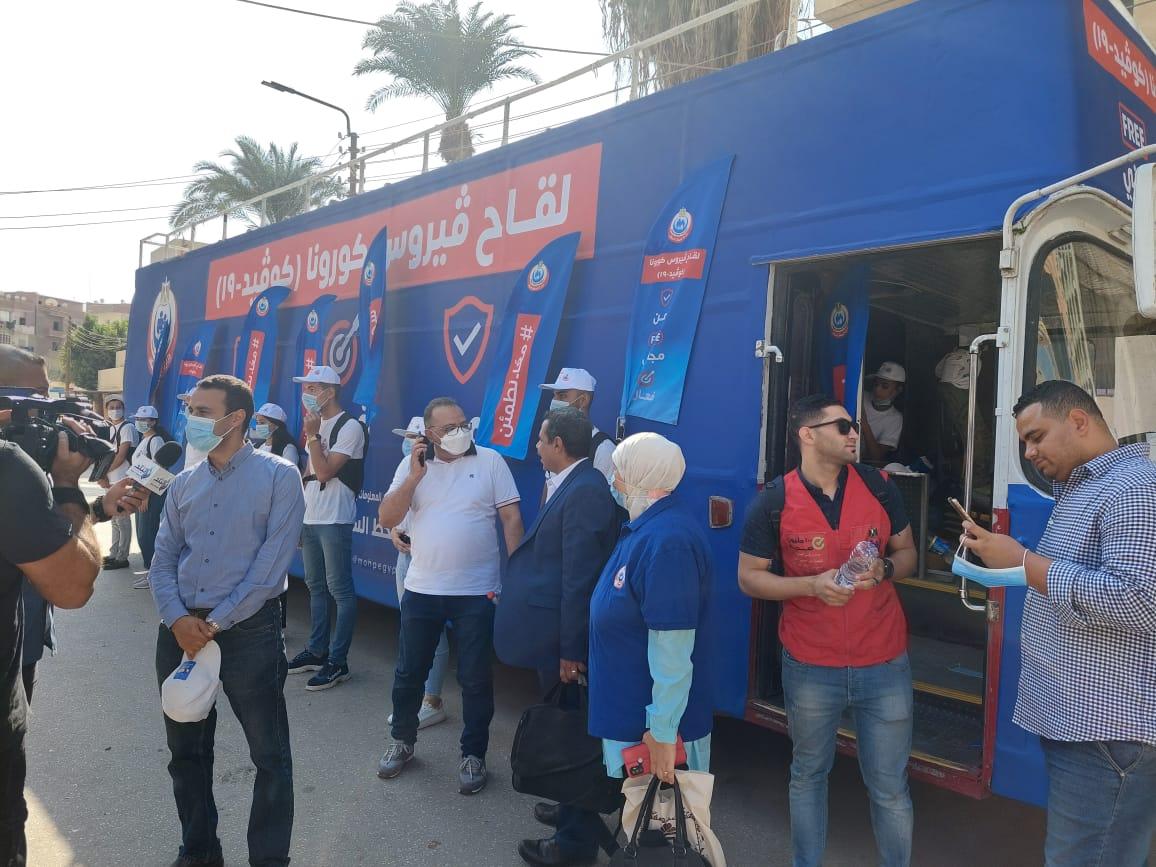 وزيرة الصحة تسجيل  ألف مواطن لتلقي لقاح كورونا بحملة ;معًا نطمئن; بـ ٦ محافظات خلال  أيام