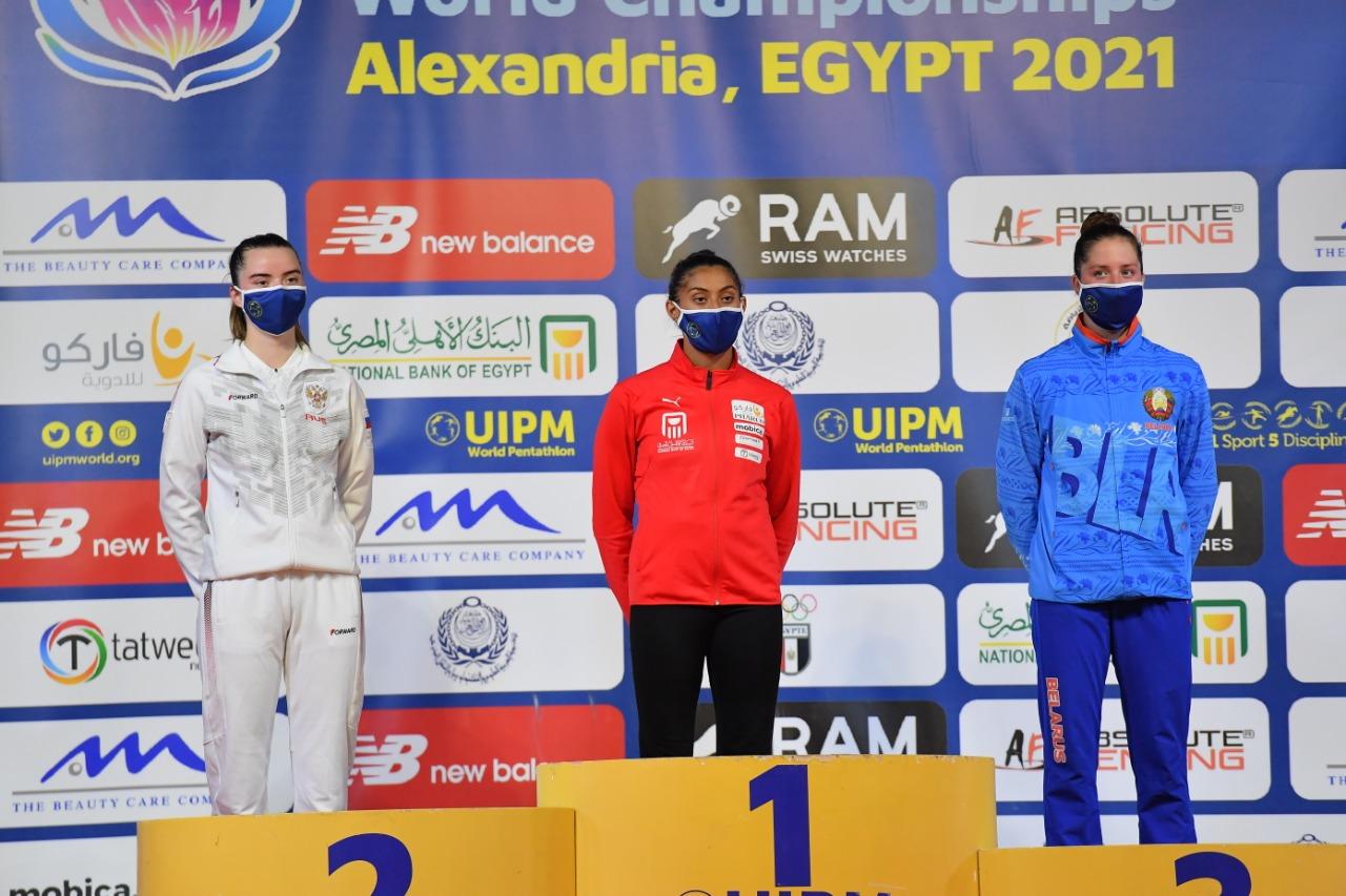 أميرة قنديل تتوج بالذهبية ومصر تحصد  ميداليات متنوعة في بطولة العالم للخماسي الحديث