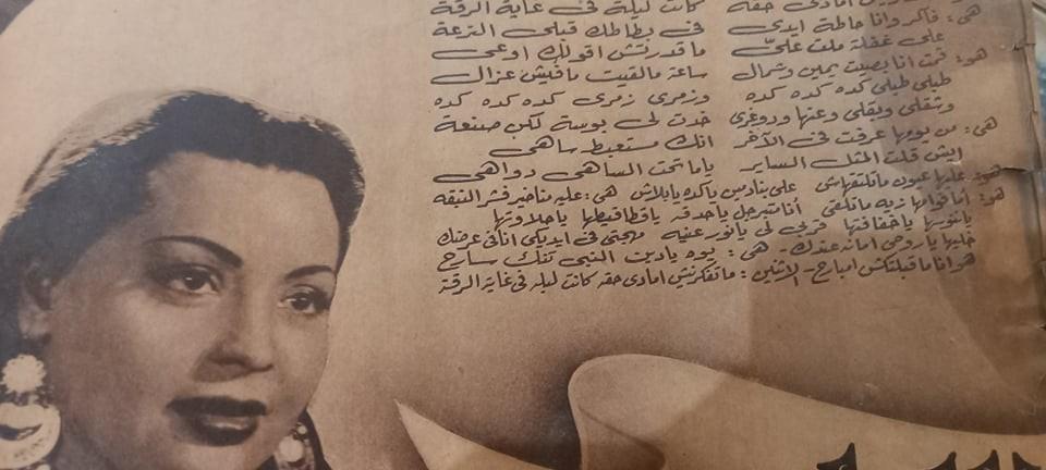 أفيش فيلم مسمار جحا