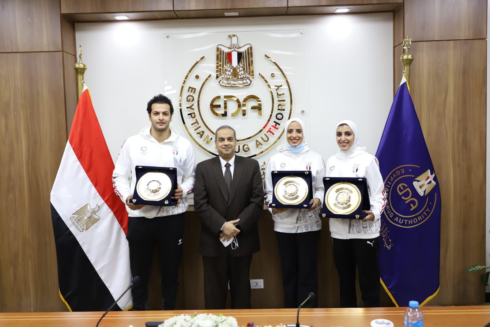 هيئة الدواء المصرية تكرم أبطال مصر بأوليمبياد طوكيو ٢٠٢٠