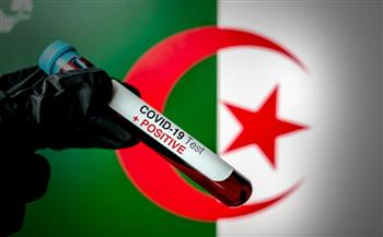 الجزائر-تسجل--إصابة-بكورونا-خلال--ساعة