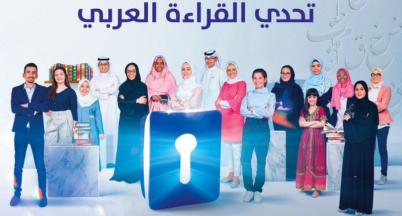 ;جوائز تحدي القراءة العربي; مدرسة ;الغريب للتعليم الأساسي; من مصر تحصد لقب ;المدرسة المتميزة;