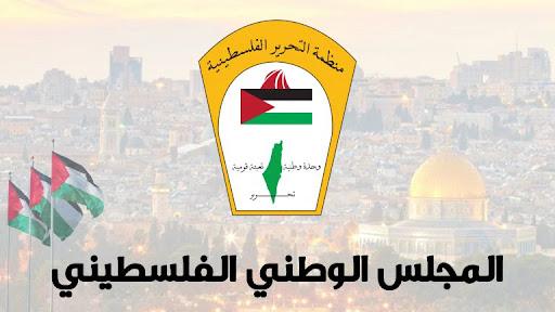 ;الوطني الفلسطيني; يُطالب بمؤتمر عاجل لبحث قضية الأسرى