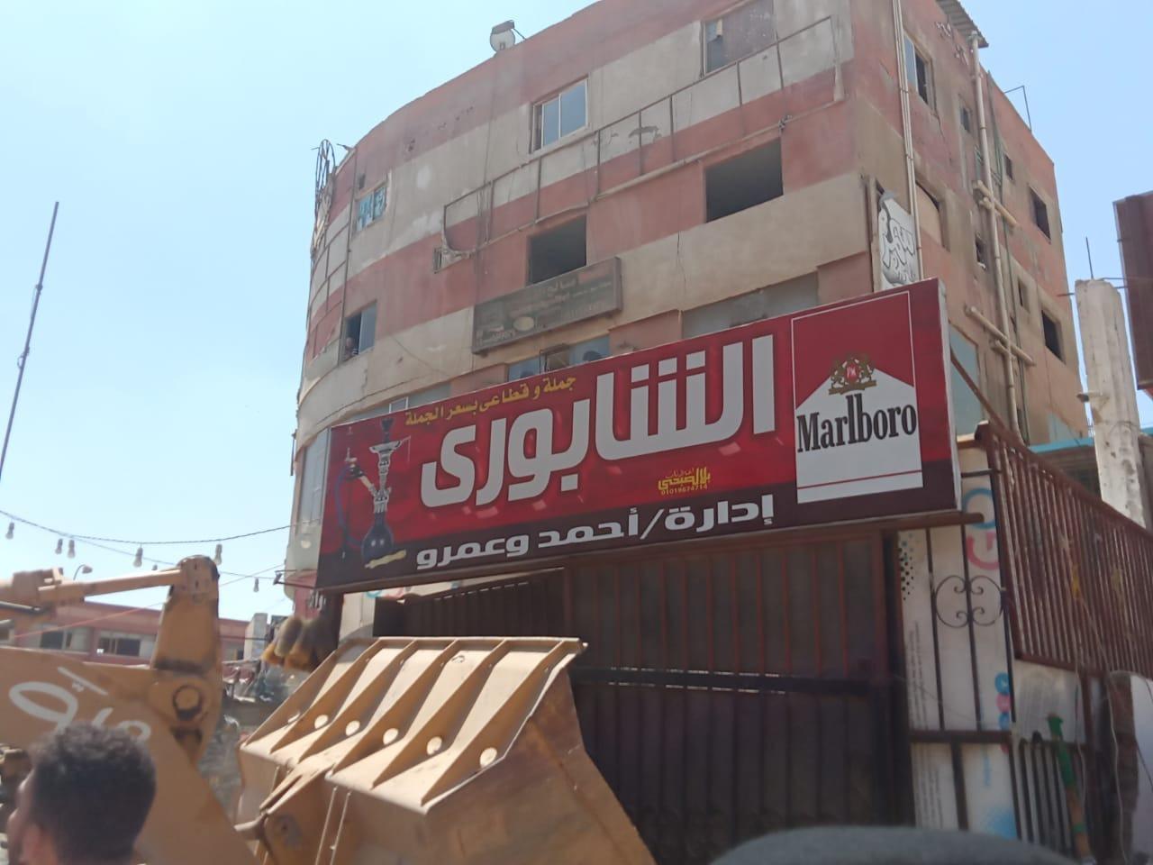 حملة لإزالة التعديات والإشغالات بالحي الأول بمدينة بدر