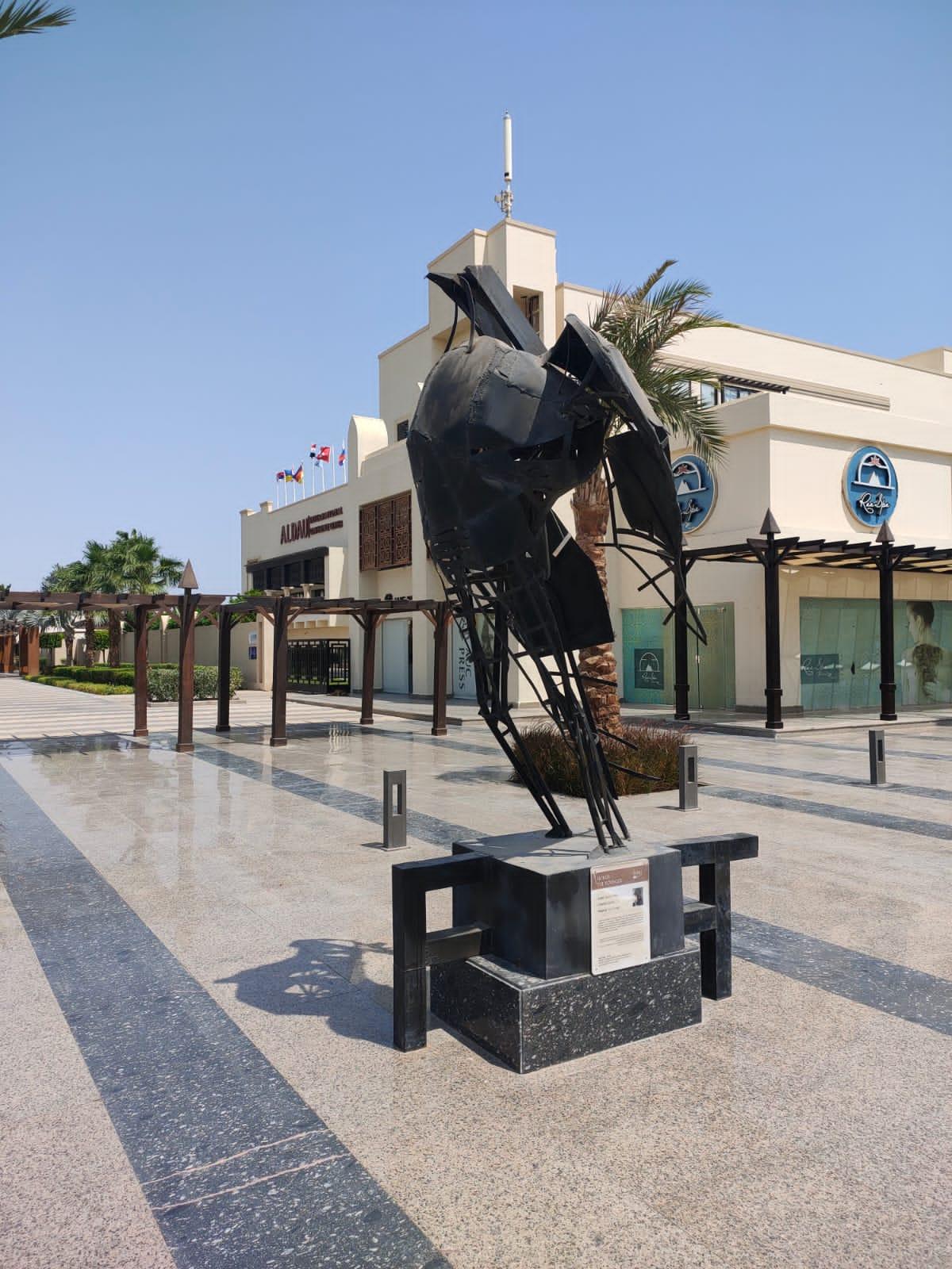 كرنفال الداو الدولي للسياحة والفنون بمنطقة الممشى السياحي بالغردقة