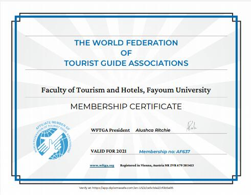 كلية السياحة والفنادق الأولى محليا وعربيا