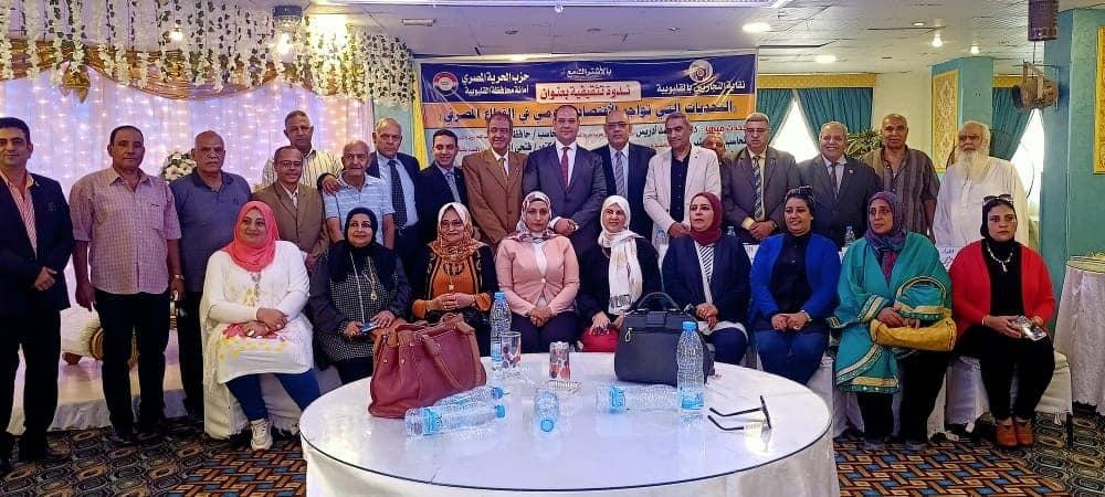 ندوة  الحرية المصري  بالقليوبية