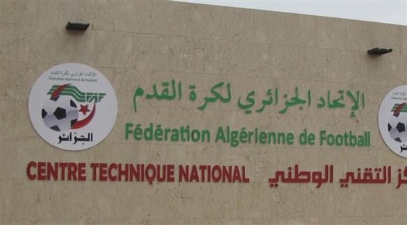 اتحاد الكرة الجزائري انطلاق دوري المحترفين في  أكتوبر