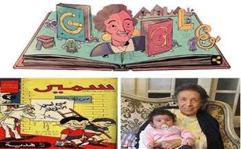 في-ذكرى-ميلاد-ماما-لبنى-quot;عظماء-بلدناquot;-تحتفي-برائدة-أدب-الأطفال-نتيلة-راشد- -صور