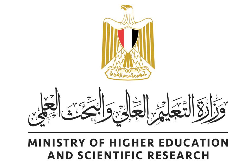 التعليم العالي  منحة في التعليم الجامعي والدراسات العليا للطلاب الوافدين