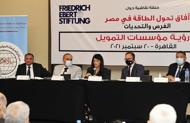 تفاصيل ندوة مركز الأهرام للدراسات الإستراتيجية عن رؤية مؤسسات التمويل لتشجيع مشروعات الطاقة بمصر   صور