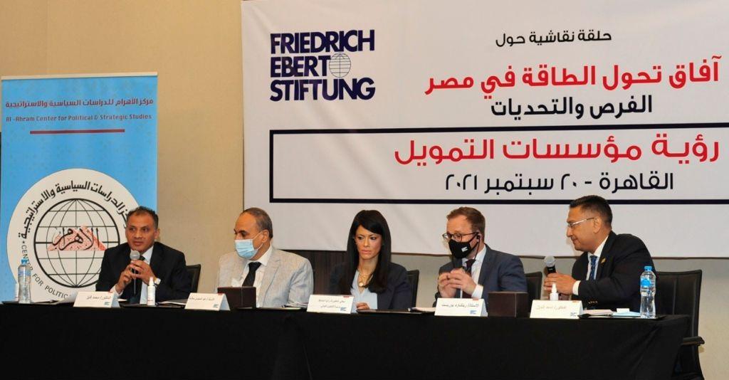 مدير مكتب فريدريش إيبرت في ندوة  الأهرام  التحول للطاقة المتجددة له تكلفة