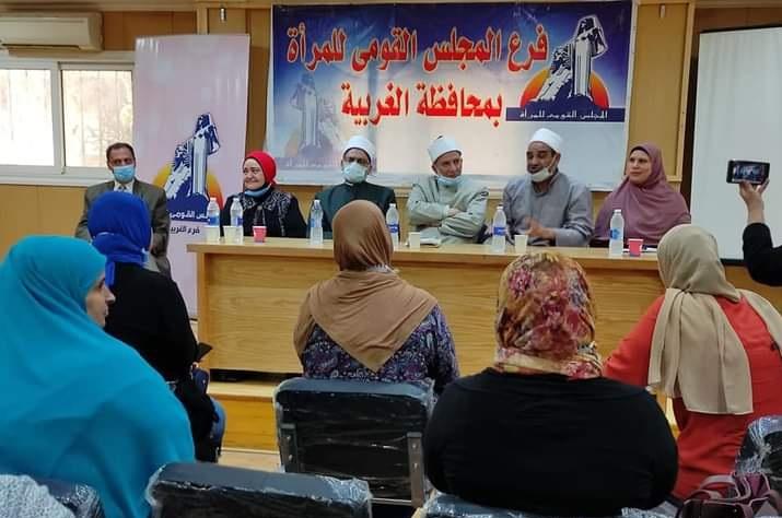 بالتعاون مع المجلس القومي للمرأة ندوة توعوية لخريجي الأزهر بالغربية حول المشكلة السكانية ورأي الشرع