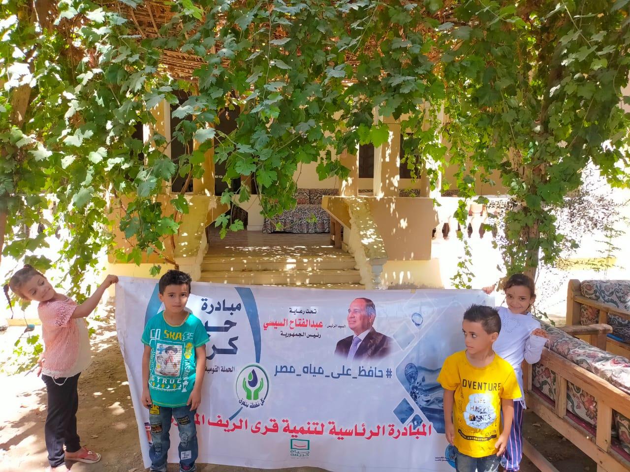 مياه قنا حملة توعوية للمواطنين بمدينة دشنا ضمن مبادرة حياة كريمة