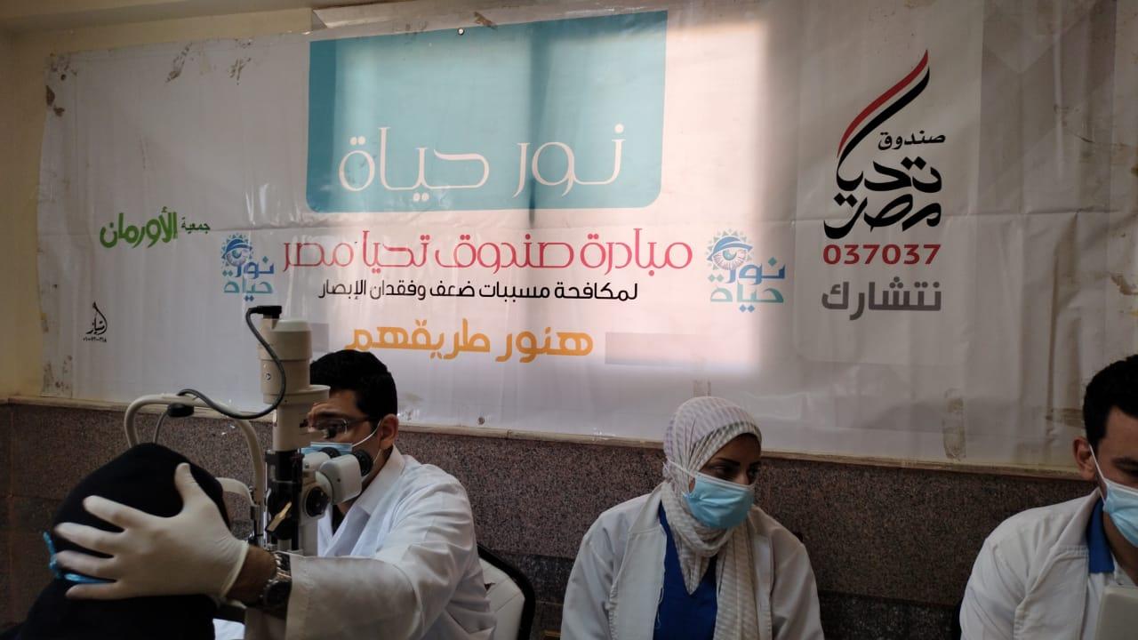 إجراء 455 عملية عيون وتسليم 464 نظارة طبية للأسر الأولى بالرعاية