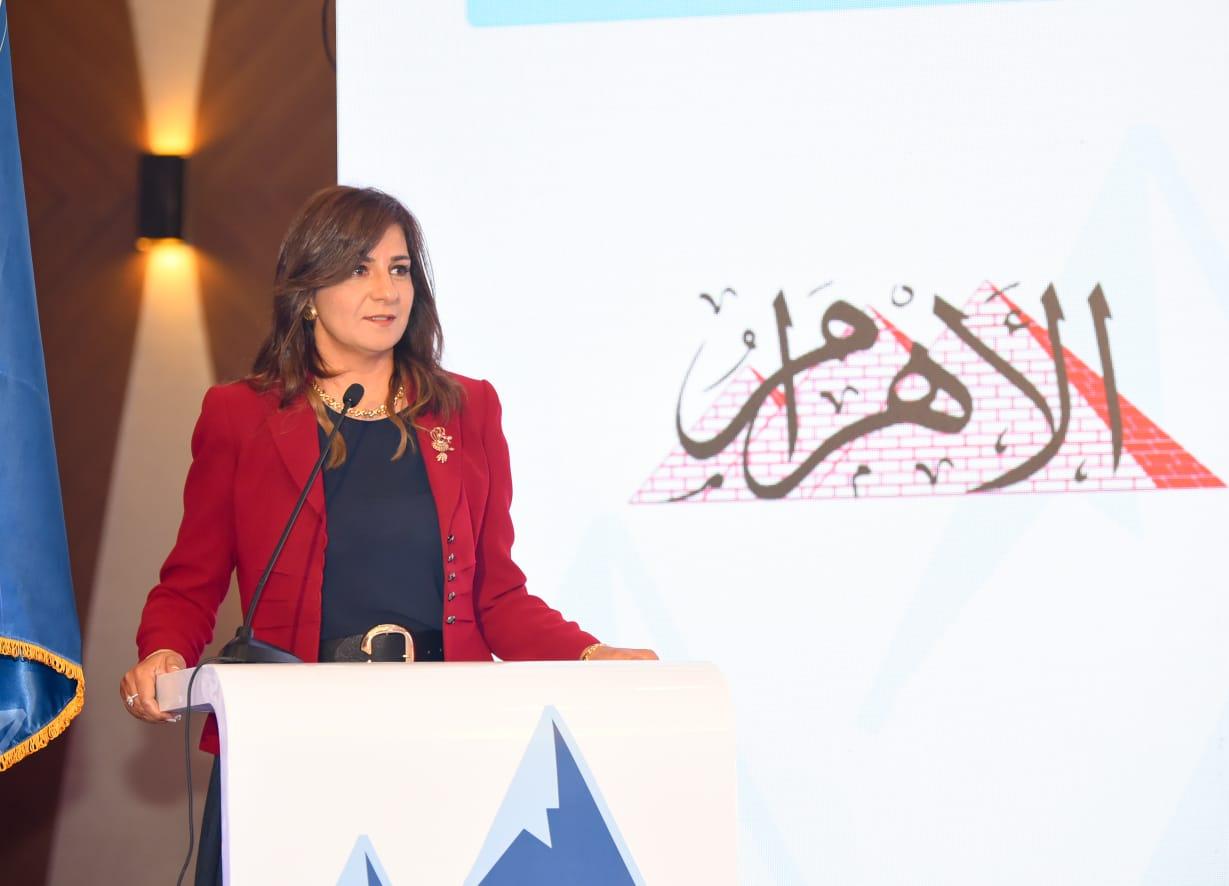 فعاليات ملتقى شرم الشيخ السنوي