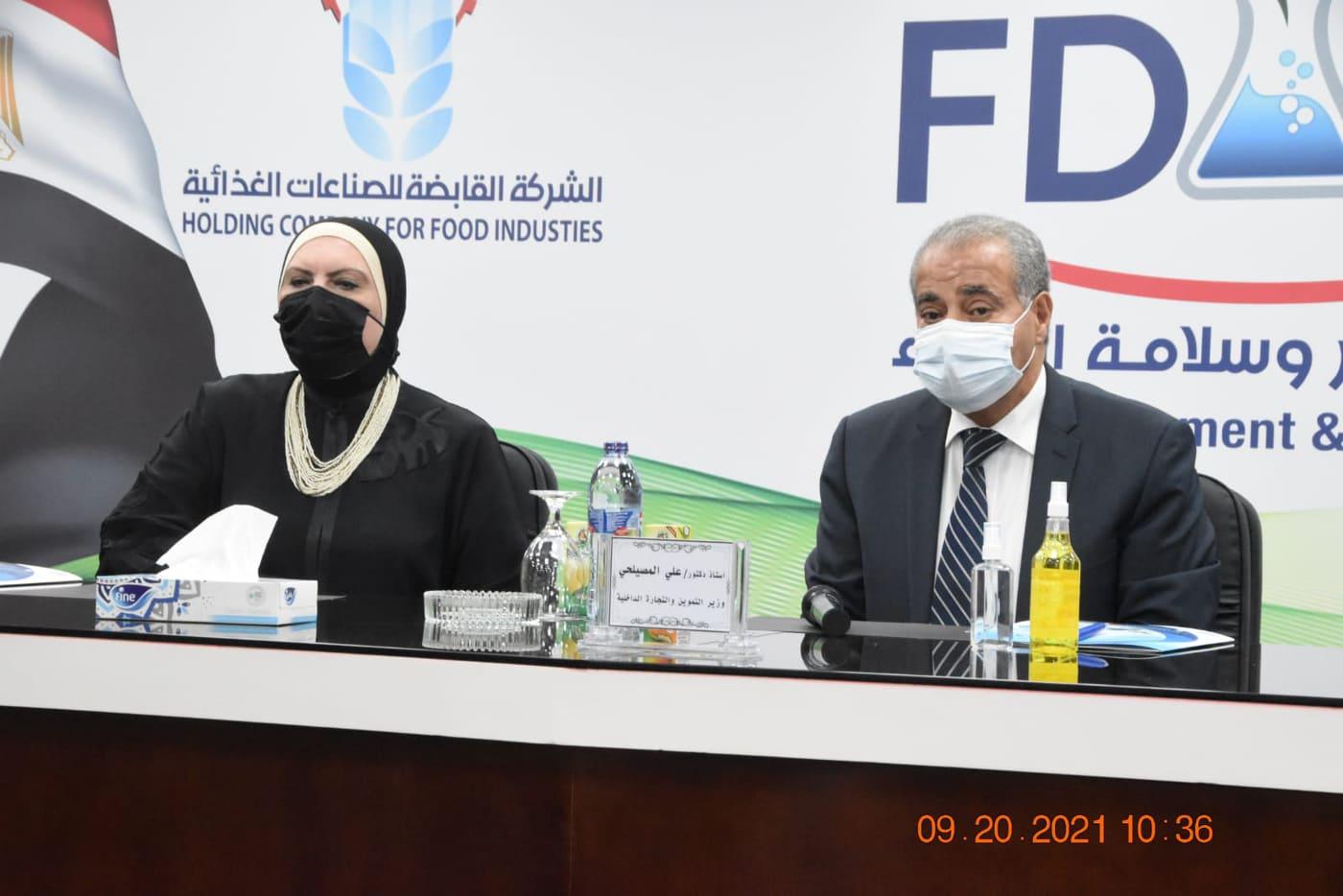 وزير التموين ووزيرة التجارة والصناعة فتتح أعمال تطوير مركز سلامه وتطوير الغذاء