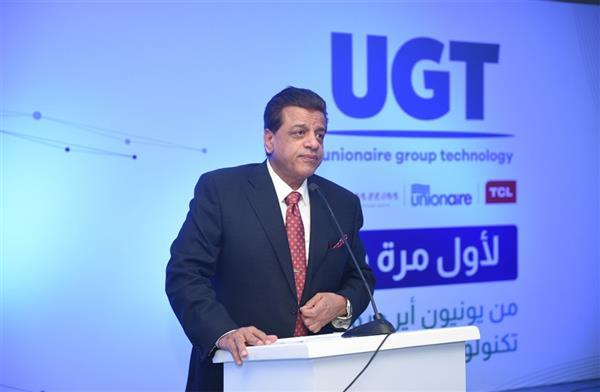 تحت شعار ;عشانك مخصوص; UGT تطلق المرحلة الثانية من مبادرة مشوار مكمل في الصعيد